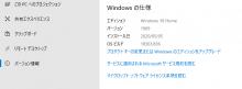 スクリーンショット (158).png (288×778 px, 26 KB)