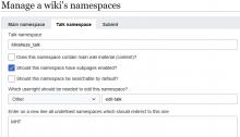 ManageWikiNamespaces-Mirahezetalk-test1wiki.png (420×729 px, 21 KB)