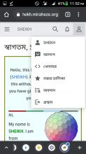 Screenshot_2021-03-11-23-52-21.png (854×480 px, 84 KB)